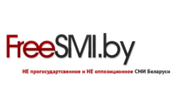 Добавить пресс-релиз на сайт FreeSMI.by