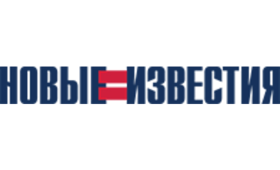 Новые Известия - добавьте спонсорский пост и расширьте свою аудиторию