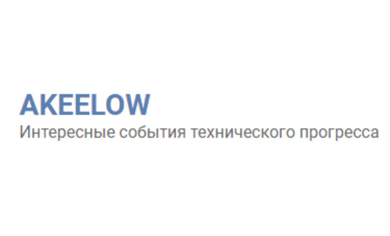 How to submit a press release to Akeelow.ru