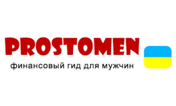 Prostomen.com.ua