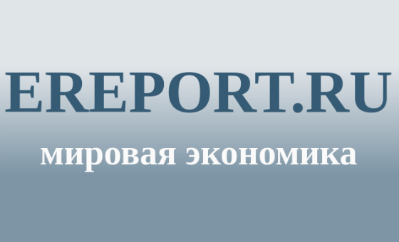 How to submit a press release to Ereport.ru