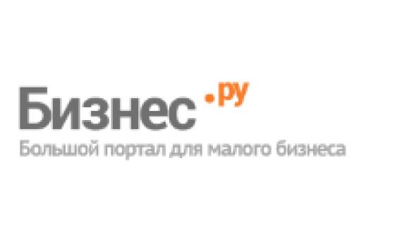 Добавить пресс-релиз на сайт Бизнес.ру