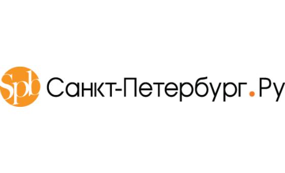Добавить пресс-релиз на сайт Санкт-Петербург.ру