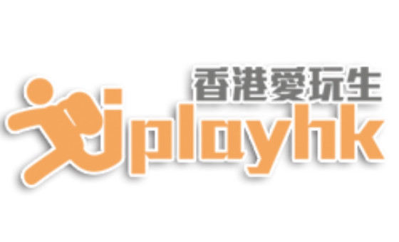 How to submit a press release to Iplayhk.com