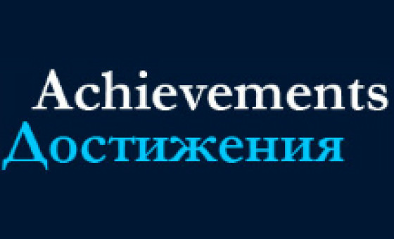 Добавить пресс-релиз на сайт Achievementsnews.co.uk