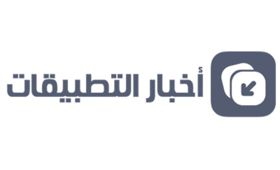How to submit a press release to Arabapps.org