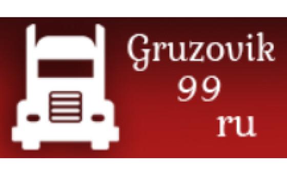 Добавить пресс-релиз на сайт Gruzovik99.ru