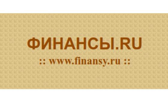 Добавить пресс-релиз на сайт Finansy.ru