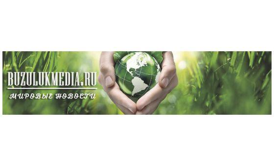 Добавить пресс-релиз на сайт Buzuluk Media