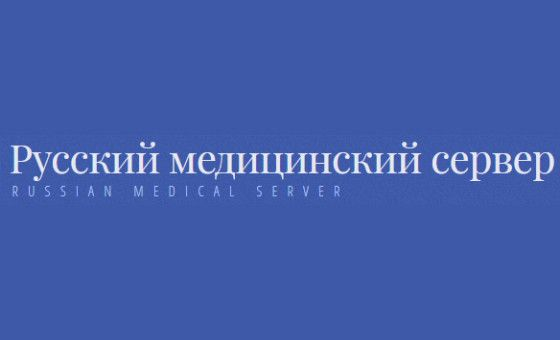 How to submit a press release to Russian Medical Server