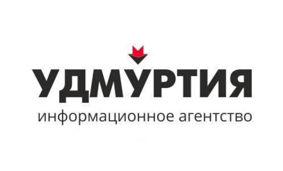 Добавить пресс-релиз на сайт ИА «УДМУРТИЯ»