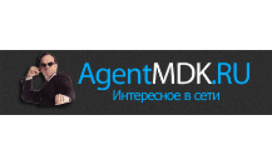 How to submit a press release to AGENT MDK