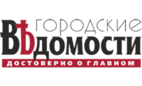 Добавить пресс-релиз на сайт Vdmst.Ru
