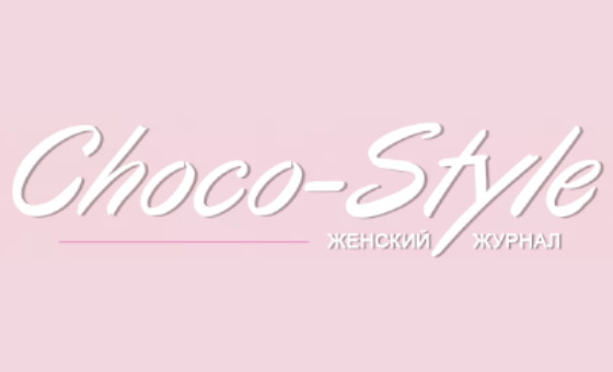 How to submit a press release to Choco-style.ru