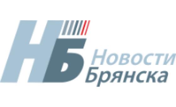 Добавить пресс-релиз на сайт Newsbryansk.ru