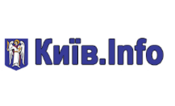 Добавить пресс-релиз на сайт Київ.Info
