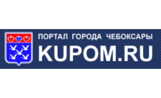 Добавить пресс-релиз на сайт Kupom.ru