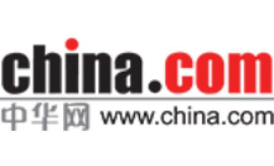 Добавить пресс-релиз на сайт China.com