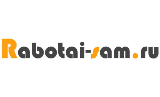 Добавить пресс-релиз на сайт Rabotai-sam.ru