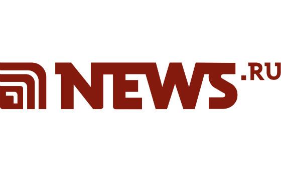 Добавить пресс-релиз на сайт NEWS.ru