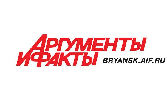 Добавить пресс-релиз на сайт Аргументы и факты — Брянск