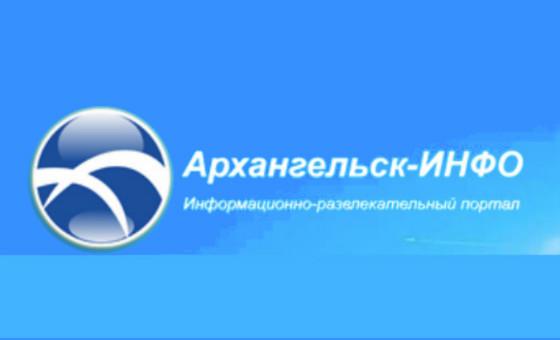 Добавить пресс-релиз на сайт Архангельск-ИНФО