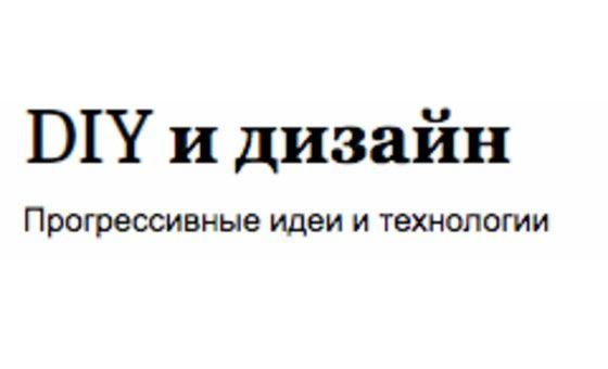 Kovkadeshevle.net