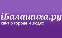 How to submit a press release to i.Balashiha.ru