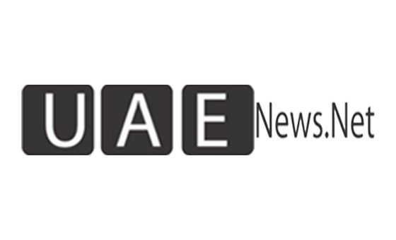 How to submit a press release to UAE News.Net