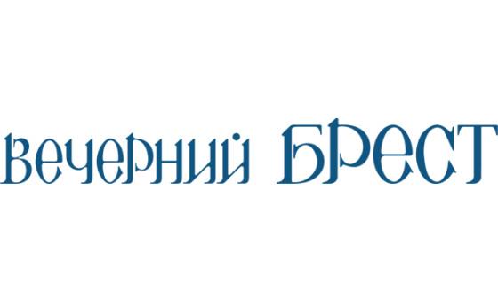 Добавить пресс-релиз на сайт Вечерний Брест
