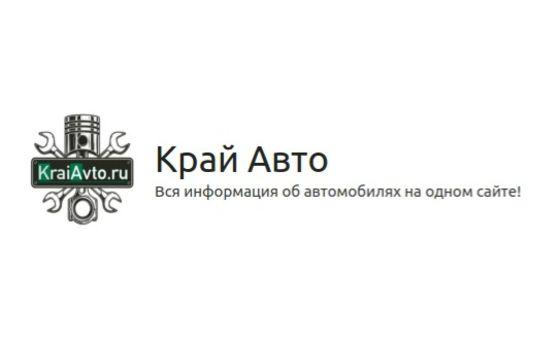How to submit a press release to Kraiavto.ru