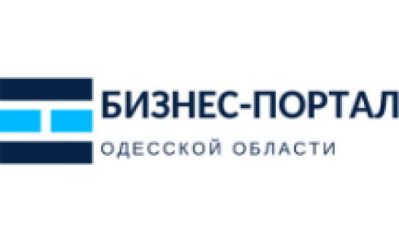 How to submit a press release to Odessa-biz.info