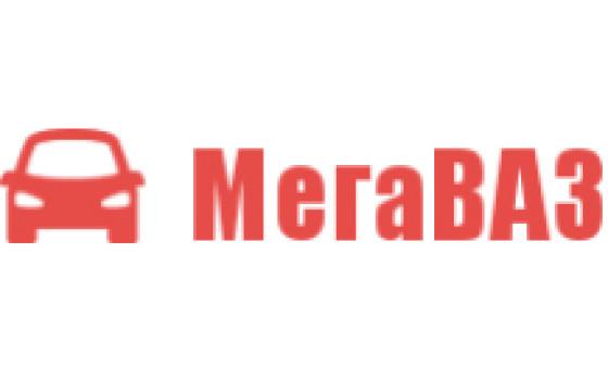 Добавить пресс-релиз на сайт Megavaz.ru