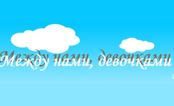 Добавить пресс-релиз на сайт Mariinochka.tomsk.ru