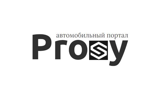 Добавить пресс-релиз на сайт Prosy.ru