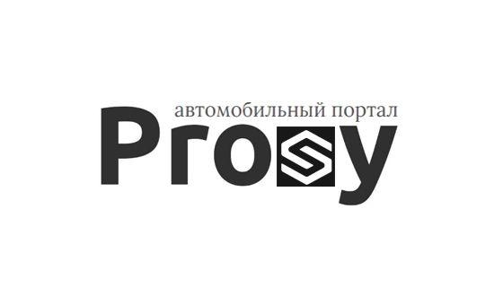 Prosy.ru