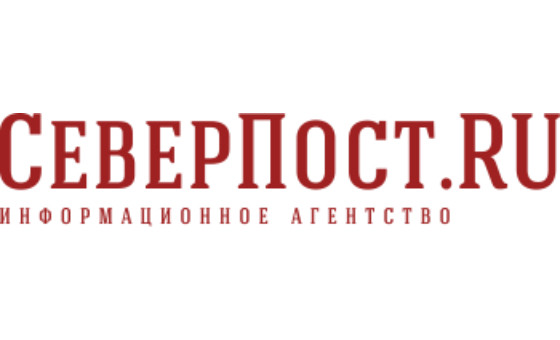 How to submit a press release to Severpost.ru