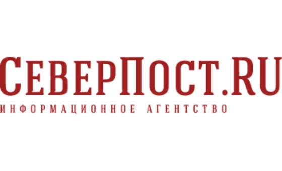Добавить пресс-релиз на сайт Severpost.ru