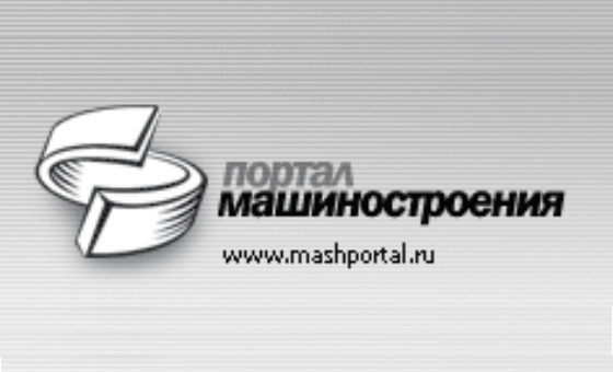 How to submit a press release to Mashportal.ru