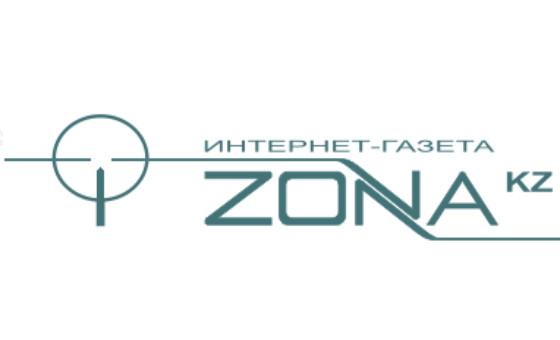 Добавить пресс-релиз на сайт Zonakz.net