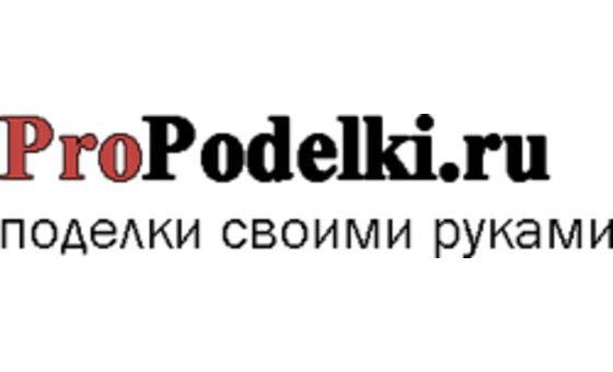 Propodelki.ru