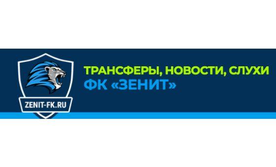Zenit-fk.ru