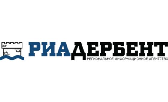 Добавить пресс-релиз на сайт Riaderbent.ru