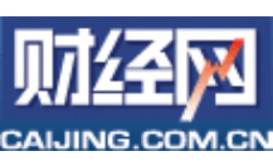 Добавить пресс-релиз на сайт English.caijing.com.cn