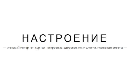 How to submit a press release to Nastroenie.com.ua