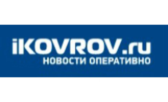 How to submit a press release to Ikovrov.ru