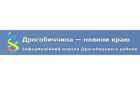 Добавить пресс-релиз на сайт Дрогобиччина