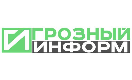 Добавить пресс-релиз на сайт Грозный-информ