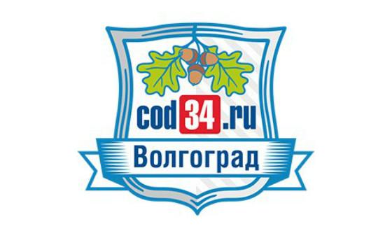 Добавить пресс-релиз на сайт Код34.ру