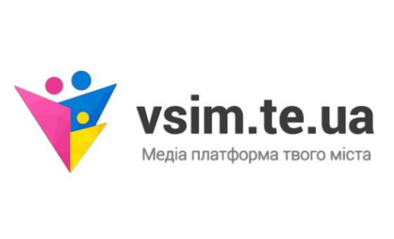 Добавить пресс-релиз на сайт Vsim.te.ua